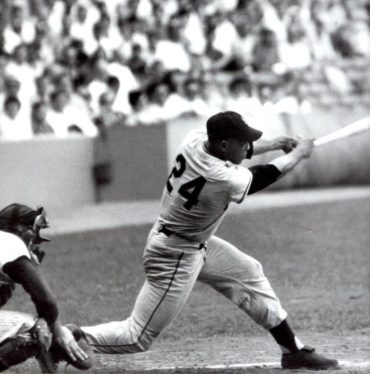 Tribute to Willie Mays